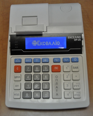 РРО Екселліо DP-25